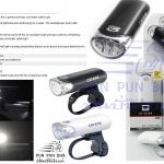 CATEYE : HL-EL135 ไฟหน้า 150 แรงเทียน