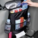 กระเป๋าใส่ของและช่องเก็บอุณหภูมิ (หลังเบาะ)