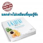 L-Karuku Detox ราคาถูกสุด แอล-คารุกุ ดีท๊อกซ์ ลดน้ำหนัก