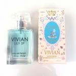 น้ำหอม vivian lily parfum Princess5.(สีฟ้า) กลิ่นสไตล์ผู้หญิงเซ็กซี่ ,