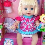 ตุ๊กตา Baby live หนูดื่มน้ำได้จริง เตะขาได้ ส่งฟรี V.2