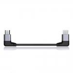 ขาย FiiO CL06 สายแปลง USB Type C เป็น micro USB