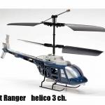 มินิ Bell 206