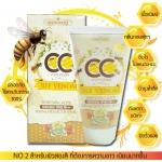 ONSENKI CC cream 3 ความพิเศษจาก CC คุณภาพสูง บำรุงผิวขาว ปรับผิวเนียนใส เพิ่มออร่าให้ผิวสว่างใสตลอดทั้งวัน