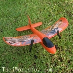 KITTY rc plane