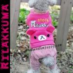 (พร้อมส่ง) ชุดกันหนาวสุนัขสี่ขา คุมะ สีชมพู