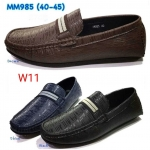รองเท้าคัทชูชาย ไซส์ 39-45