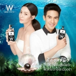 Wink White Whitening Body Lotion SPF50+++