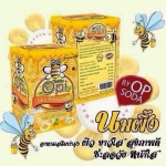 กลูต้านมผึ้ง โซดา by OP Soda Opi like Royal Jelly