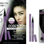 Cosluxe Code Black eyeliner Super Matte อายไลเนอร์ดำขึ้น กันน้ำได้ดี