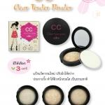 ODBO CC Clear Tender Powder