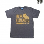 เสื้อยืดชาย Lovebite Size XL - Kumamoto