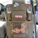 กระเป๋าใส่ของในรถ