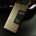 สมาร์ทเคส Huawei P9 Plus โชว์โลโก้ Leica สีเทาน้ำตาล