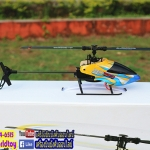 SH6050 Rc Helicopter 6 CH 3D