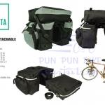 VINCITA : B101 กระเป๋าทัวริ่งคิงไซส์เบสิค ถอดแยกได้