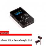 ขาย xDuoo X2 + Soundmagic E10 ชุด Combo Set ที่ดีที่สุดสำหรับการฟังเพลงของคุณ