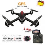 MJX Bugs 2w GPS Drone WIFI FPV. 1Km/Control 1080P HD Camera