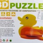 3D Puzzle ของเล่นไม้ จิ๊กซอว์ต่อรูปสัตว์