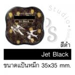 หมึกปั๊มพลาสติก สีดำ Jet Black