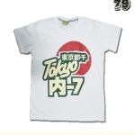 เสื้อยืดชาย Lovebite Size L - Sun Tokyo 7