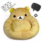 ที่นอนน้องหมา ที่นอนแฟนซีรีลัคคุมะ ไซส์ใหญ่