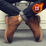 พร้อมส่ง รองเท้าบูทผู้ชาย สีน้ำตาล บุขน มีซิปด้านข้าง รองเท้าบูทหนัง แบบร้อยเชือก ใส่ง่าย ใส่ลุยหิมะ ใส่กันหนาว