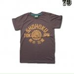 เสื้อยืดชาย Lovebite Size S - Shohoku tok JPN