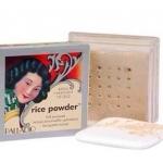 แป้ง Palladio Rice Powder