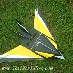 F117 (บอดี้)