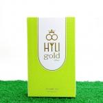 Hyli Gold อกฟูรูฟิต ยกกระชับ ราคาถูดสุด ไฮลี่โกลด์