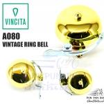 VINCITA : A080 กระดิ่งทองเหลือง วินเทจ