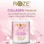 Roze' Collagen by Nara 120 g. โรเส คอลลาเจน
