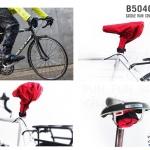VINCITA : B504C Rain cover for saddle