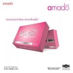 Amado อมาโด้ กล่องชมพู by เชน ธนา