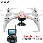 WL-Q696-A DRAGON 3+Gimble 2 axis+5.0Mp Full HD camera