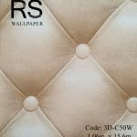 วอลเปเปอร์ลายกราฟฟิค 3D-C50W