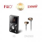 ขายชุด COMBO FiiO X5 + หูฟัง DUNU DN2000 สุดยอดเครื่องเล่นเพลงพกพา และ หูฟังระดับไฮเอนด์ ชุดเดียวจบ LIMITED EDITION !