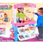 ชุดเคาน์เตอร์ขายไอศครีมdessert ice cream shop ส่งฟรี