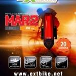 EXTBIKE : MAR2 ไฟท้ายแรง น้ำหนักเบา