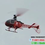 Bell47 LAMA ฮ.บังคับหัวแมลงปอ