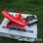 FX-808 fokker mini rc plane