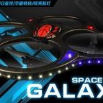 JDX 391 UFO กาแล็คซี่