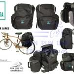 VINCITA : B060-V กระเป๋าซันตาน่า รุ่นใหญ่