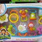 เขย่ามือ เด็กเล็ก Baby Rattle Playset 10 ชิ้น ส่งฟรี