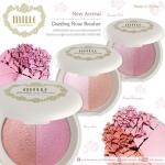 Mille Dazzling Rose Brusher เปิดตัวใหม่กับปัดแก้ม 2 เฉดสี
