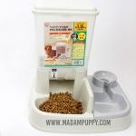 เครื่องให้น้ำและอาหารสุนัขอัตโนมัติ สีขาว (พร้อมส่ง)