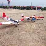 แนะนำการฝึกบินบังคับเบื้องต้น