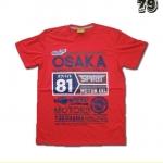 เสื้อยืดชาย Lovebite Size L - Osaka 81
