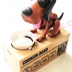 หมาออมสินกินเหรียญกล่อง 20 ซม. (ใส่ถ่าน) (1x3)